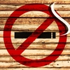 自力で禁煙1年達成!ポイントは2つだけ!隠れ喫煙者は必見!
