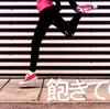 飽きて捨てて自分だけの希少価値を上げる方法 堀江貴文著『多動力』