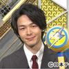 中村倫也company〜「初MCはステイホーム中でした。」