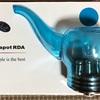 Teapot RDA(クローン)使ってみました