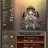 アークザラッドR日記 「リア」のキャラクター評価を考察