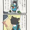 レジネコ(ネコの情け)