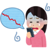 投資初心者が楽天証券で長期投資に挑戦中!2020年2月26日水曜日 ダウ逝ったあああ! 脱痛み止めカウント73日
