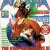 アルカディア 67 : アルカディア Vol.67 ( 2005 年 12 月号 )