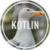 いまさらだけどKotlinでAndroidアプリを書いてみる