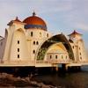 マラッカ海峡モスク Melaka Straits Mosque, Masjid Selat Melaka