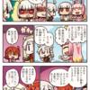 WEBマンガ『ますますマンガで分かる! Fate/GrandOrder』第29話:見えない敵