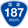 No.048 国道187号