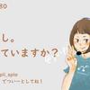 【ゆぴらじ】もしもし。届いていますか?【#80】-YouTube ラジオ