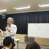 京都造形芸術大学マンガ学科での特別講義第二時限目