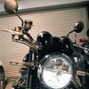 Z900RSのヘッドライトリムを黒に塗装してみた!