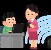 BIGLOBEのIPv6プラス接続サービスに申し込んでみた!