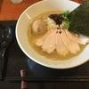 JR総武線千葉駅のラーメン、鶏そば七星(ななせ)で鶏白湯ラーメンを食べてきた