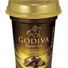 コンビニ限定発売の『GODIVA ミルクチョコレート』。。。
