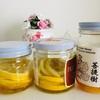 作っておくと便利な蜂蜜レモン