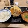 【吉野家】『牛・から・アジフライ定食』の件