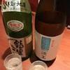 鶴生、本醸造&金明、純米吟醸涼玉の味。