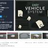 【新作&無料アセット】さまざまな乗り物を運転できる状態にセットアップ!AIの自動走行システム付き「Easy Vehicle System」/ 88枚のタイリング可能なマテリアル素材「88 Utility Materials Pack」/ コーディング不要!モバイル広告システムが無料化「Basic Ads : All in one」/ F1カーの3Dモデル / ファミコンっぽいレトロサウンドが新作無料