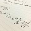 将来発生するトランザクション数を予測する方法