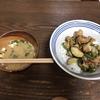 豚肉ピーマン丼 with 茄子