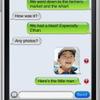 SoftBank、iPhone 3GのMMS対応を表明