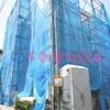 坂戸市元町の新築一戸建て建売分譲物件|坂戸駅北口徒歩14分|愛和住販(買取・下取りOK)