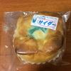 青い餡、ピノキオの『シュワッ!とサイダー』パンを和歌山のイオンで買った!【和歌山県和歌山市中】