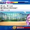 【選手作成】サクスペ「アスレテース高校 一塁手作成④ 全然はまった感ないけどPG5」