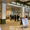 新駅舎の折尾駅(仮)