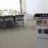 第2回  乳がん患者のためのおしゃべり会「Anzu Ring」を開催しました