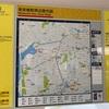 【JAL特典航空券】どこかにマイルⅡでどこかへ!②~インフィニティプール×朝ラン(海)~