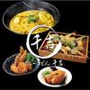 【オススメ5店】名古屋(名古屋駅/西区/中村区)(愛知)にあるうどんが人気のお店