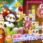 【感想・評価】絵合わせパズルゲームアプリ「LINE パズルタンタン」