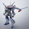 【ドラグナー】HI-METAL R『ドラグナー3(リフター3)』機甲戦記ドラグナー 可動フィギュア【バンダイ】より2021年11月発売予定☆