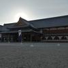 【旅】佐賀城/現存の鯱の門と新しい本丸御殿の対比がいい。スタンプ設置場所も。