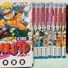 【ファンによるファンのためのクイズ】NARUTO-ナルト-(1巻~中忍選抜試験まで)