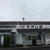 最西端の鉄道駅と長崎の史跡巡り(1/3)