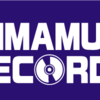 「シマレコ公式Webサイト」ついに公開!