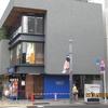 <世田谷物語>-(4)What's booming in 桜新町(老人天国万歳)