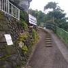両神山までのポタリング 20200705