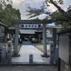 「熊野神社」被爆建物です。領主武田氏によって創建されています。