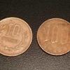この100円玉をテーマにして、まなゆいをしてみた。