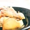 ホットクックレシピ♪大根と手羽元煮