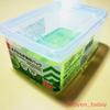 【ダイソー】フタが立って使いやすい!すのこ付き刻みねぎ保存パック&抗菌まな板シート。