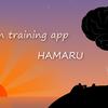 今さらだけど気持ち良すぎる計算脳トレ『HAMARU』をやってみたら意外とハマっちゃったって話
