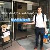 7/23文法のクラスSummerCourseスタート!