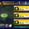 【APOコラボ】ヘブンズフィール・ミミクリー(ランサー)討伐戦 邪竜級