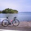 Bike Ride - 2021/05/08