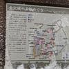 金沢城公園散策と金沢グルメ中村屋さんのランチ