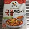 【韓国グルメ】超簡単!スープトッポッキ